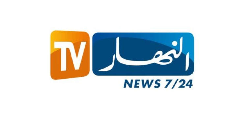En Algérie, arrestation du patron du premier groupe de médias privé
