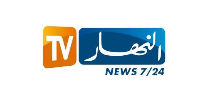 Le logo de la chaîneEnnahar TV
