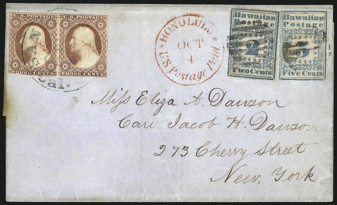 Affranchissement mixte Hawaï/Etats-Unis sur lettre de 1851, 1,95 million de dollars en 2013 chez Siegel.