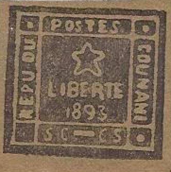 Timbre de la République du Counani.