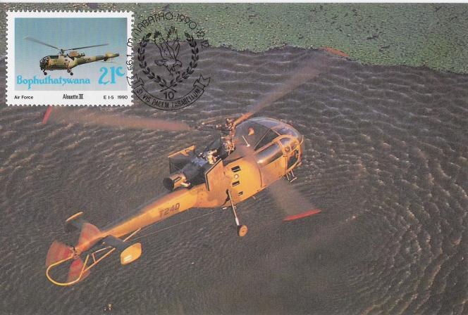 Alouette III, un des timbres de la série parue pour le 10e anniversaire des forces aériennes du Bophuthatswana (1990).
