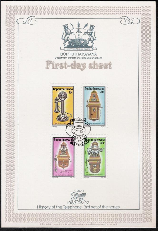 L'histoire du téléphone illsutrée par des timbres du Bophuthatswana, série parue le 22 juin 1983.