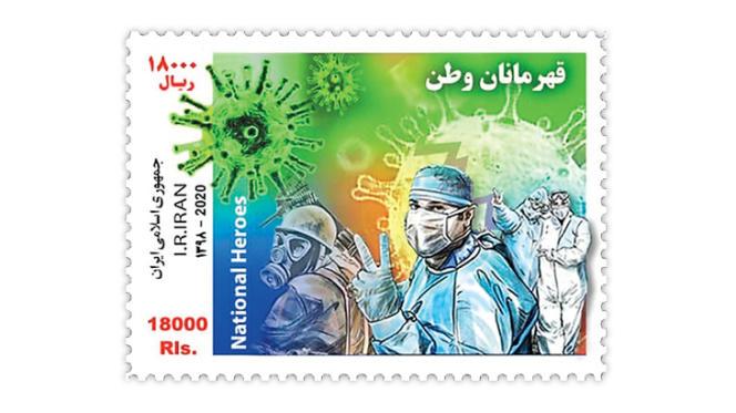 L'Iran en première ligne contre le Covid-19, avec un hommage au personnel médical.