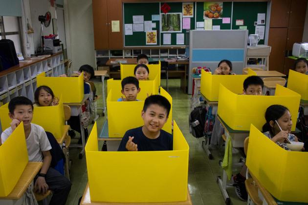 Une salle de classe de l'école primaire Dajia.