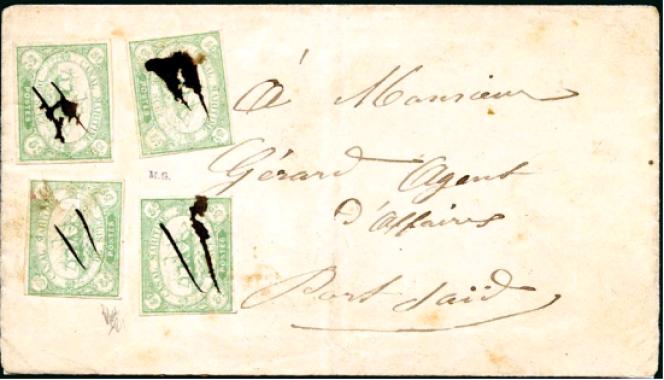 Lettre unique du 15 août 1868, revêtue de quatre 5 centimes vert (annulation manuscrite) de Kantara pour Port-Saïd, 22 000 euros lors de la vente aux enchères Feldman (Suisse) du 19 mai 2011.