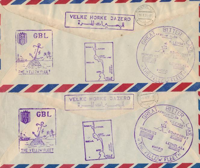 Versos descourriers envoyés du« Lednice» avec vignettes du canal de Suez (1974).