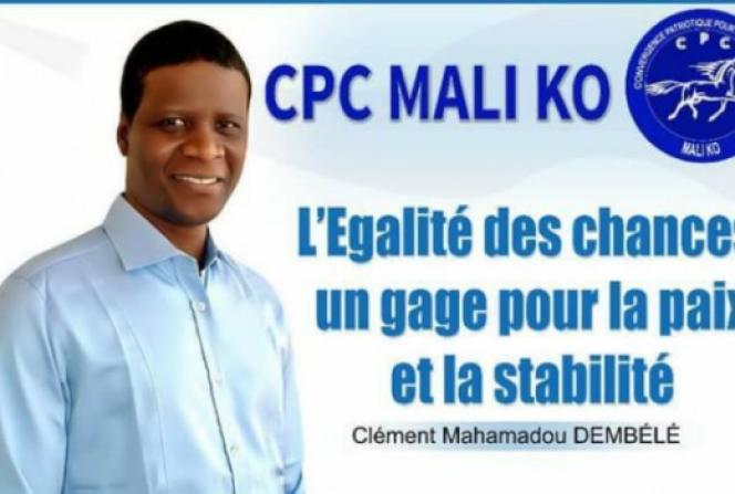 Affiche de campagne électorale de Clément Dembélé pour la présidentielle malienne de 2018.