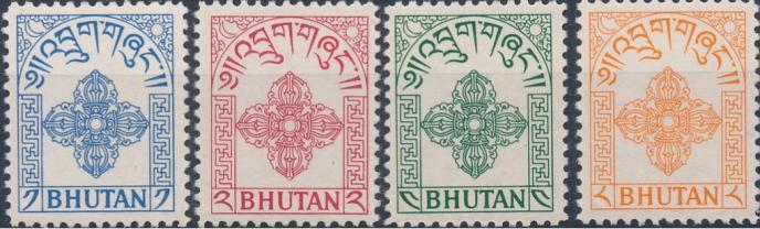 Les premiers timbres du Bhoutan, parus en 1955.