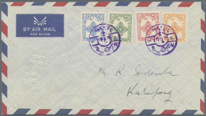 La première série du Bhoutan, sur enveloppe, estimation 150 euros (Christoph Gartner, 2015).