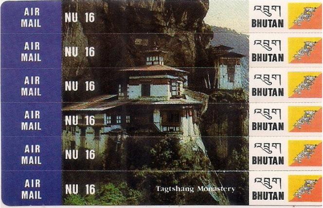 Stampcards: des timbres-vignettes à décoller de leur support (1994).