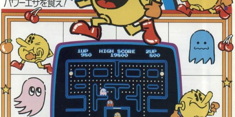 Puck-Man Pac-Man