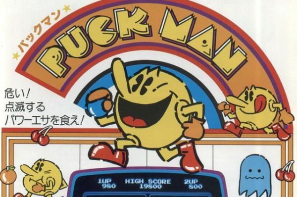 Le visuel de «Pac-Man», quand il s'appelait encore«Puck Man», lors de son lancement, en1980.