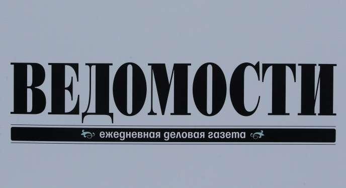 Le logo du quotidien économique russe « Vedomosti », à Saint-Pétersbourg, en juin 2017.