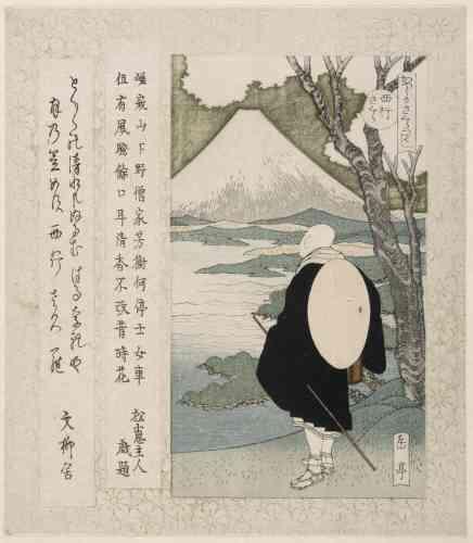 «Fils illégitime d'un samouraï, Gakutei Yashima fut à la fois poète et peintre d'estampes,formé entre autres par le grand Hokusai. Il reprend ici un thème cher à son maître avec cettereprésentation du Fuji. L'estampe nous rappelle aussi que le célèbre volcan est un lieu de pèlerinage. La composition est marquée par le contraste entre le noir du manteau de pèlerinet le blanc de son chapeau – sorte de vide au milieu de l'œuvre – qui annonce le sommet enneigé du mont.»