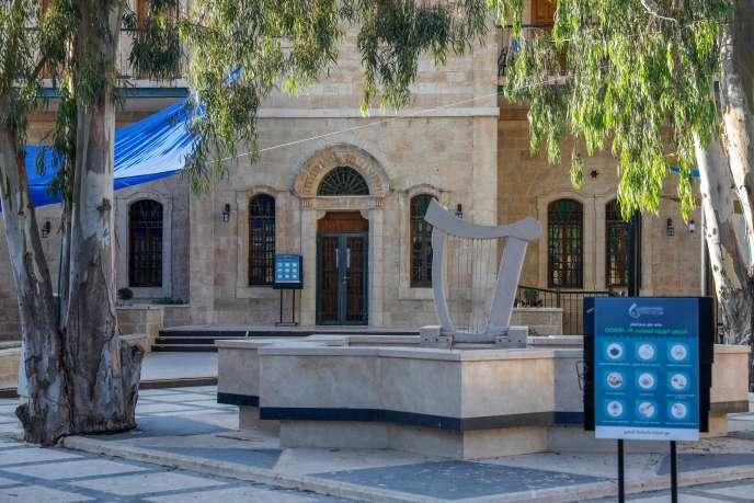 Le Conservatoire national de musique Edward-Saïd, à Jérusalem-Est. Son dirigeant, Souhail Khoury, a été arrêté plusieurs heures mercredi 22 juillet.