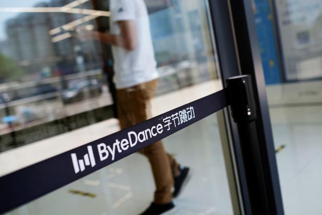 Le logo de ByteDance, au siège de l'entreprise à Pékin, le 7juillet.