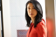 Mariko Tsutsui incarne Ichiko, une infirmière à domicile, dans le film de Koji Fukada.