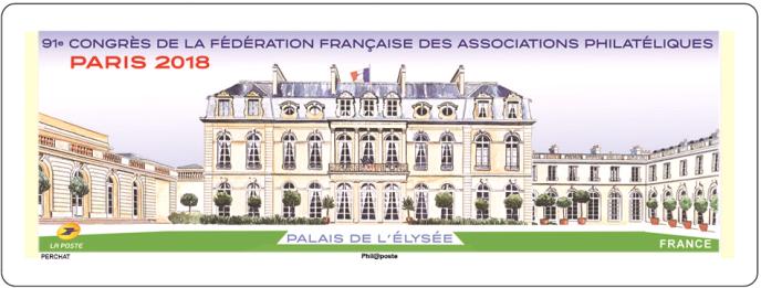 Timbre de distributeur (LISA) créé par Claude Perchat (2018).