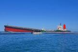 Le «Wakashio», appartenant à un armateur japonais, avait heurté le 25 juillet un récif à Pointe d'Esny.