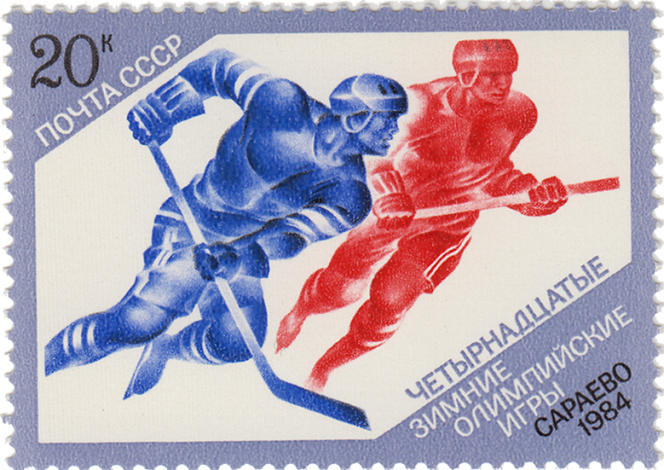 Jeux olympiques d'hiver de Sarajevo. Timbre russe (1984).
