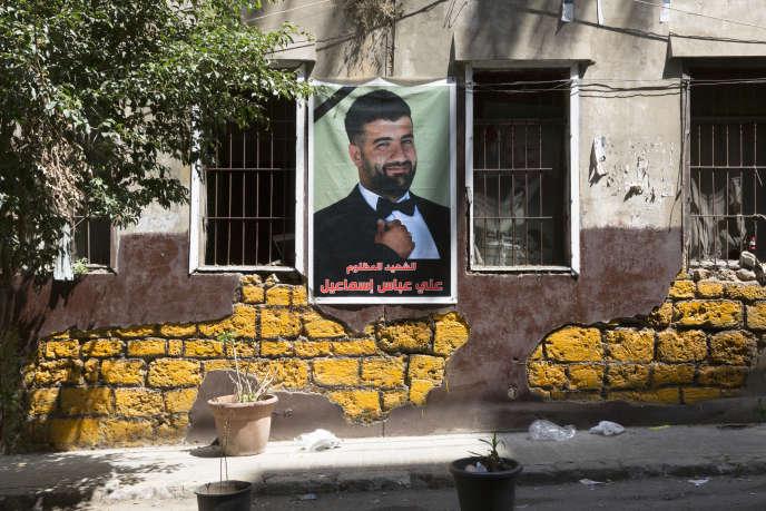 Le portrait d'Ali Abbas Ismaïl, qui a trouvé la mort lors de l'explosion du 4 août, sur les murs de Khandak el-Ghamik.