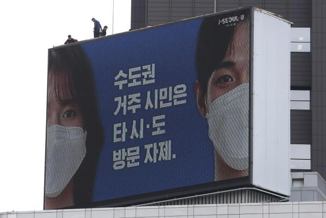 A Séoul, le 24 août.