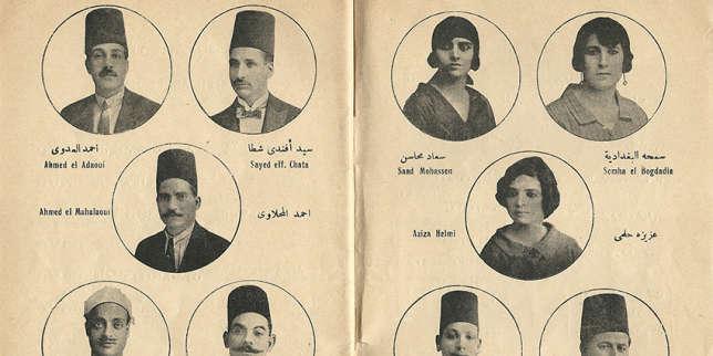 La mémoire musicale du monde arabe se fait entendre au MuCEM