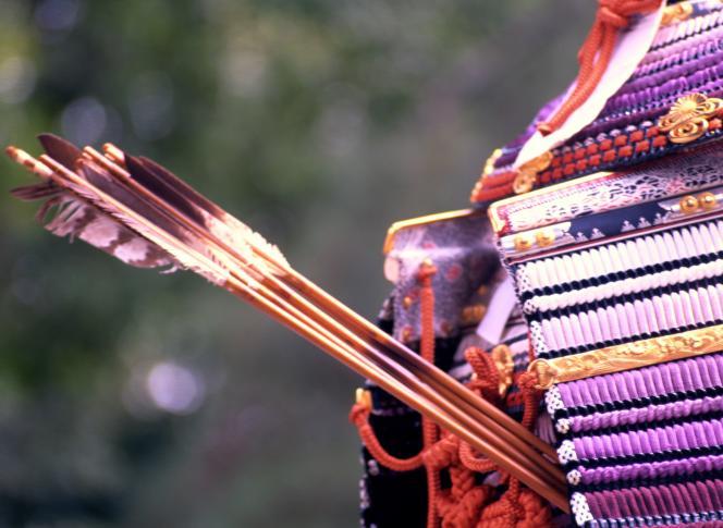 Costume de samouraï, détail.