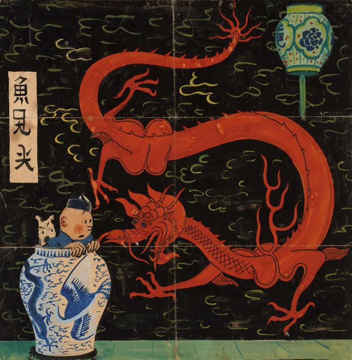 Encre de Chine, aquarelle et gouache sur papierpourla couverture initiale de l'album «LeLotusbleu»(1936).