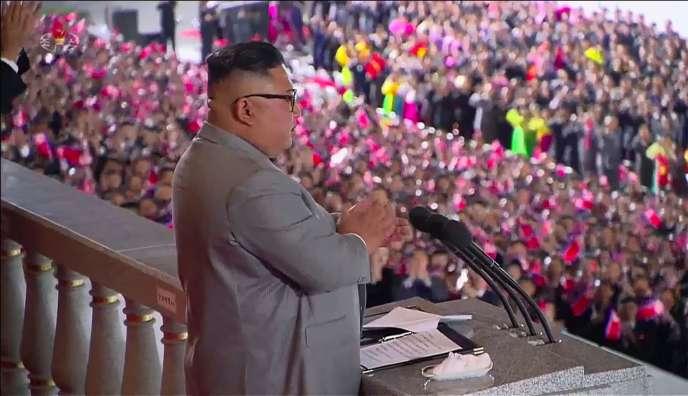Clip vidéo du discours de Kim Jong-un à Pyongyang le 10 octobre.