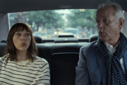 Rashida Jones et  Bill Murray dans le film « On the rocks » de Sofia Coppola.