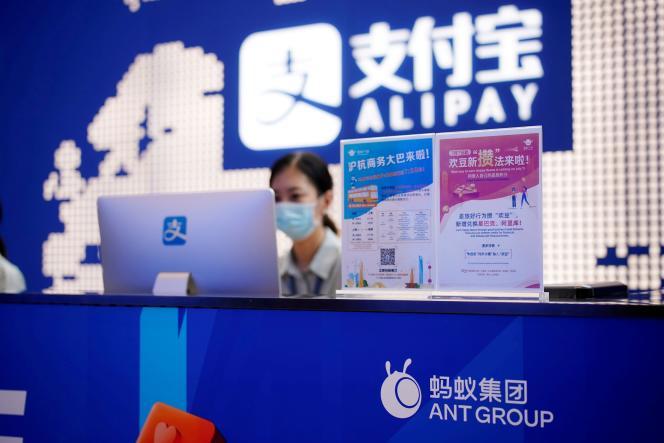 Bureaux d'Alipay, propriété d'Ant Group, filiale du géant chinois du commerce électronique Alibaba, à Shanghaï, en Chine, le 14 septembre.