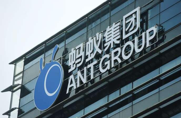 Le siège d'Ant Group à Hangzhou, dans la province chinoise de Zhejiang, le 13 octobre 2020.