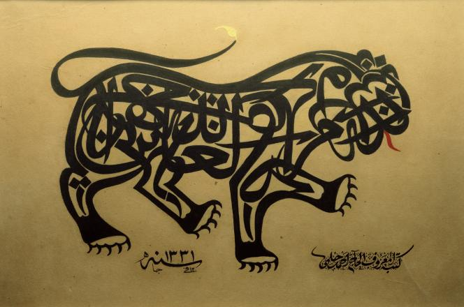 «Ali ibn Abi Talib», calligraphie d'Ahmed Hilmi (Turquie, 1913). Khalili Collection of Islamic Art, Londres.