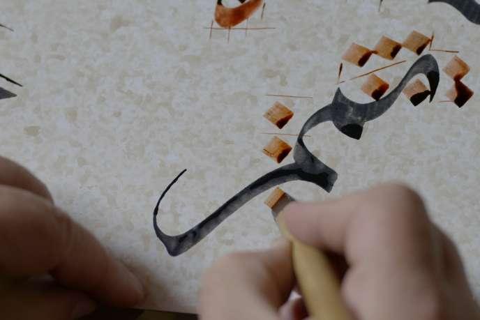 Extrait du troisième épisode du documentaire «L'Odyssée de l'écriture» qui parle de l'évolution de l'écriture en fonction du monde changeant dans lequel nous vivons.