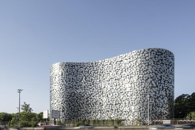 Le pavillon Habib-Bourguiba de la Cité internationale universitaire de Paris.