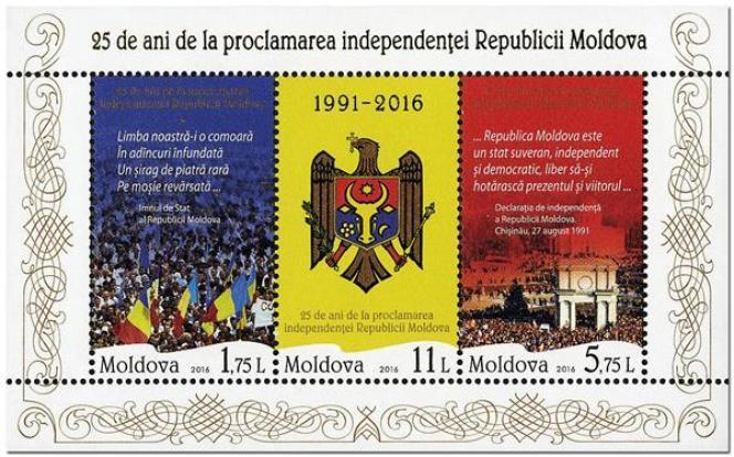 Bloc-feuillet de 2016 pour le 25e anniversaire de l'indépendance de la Moldavie.