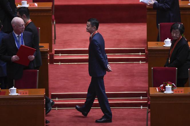 Jack Ma, cofondateur d'Alibaba, au Palais de l'assemblée du peuple, à Pékin, le 18 décembre 2018.