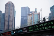 A Shanghai, le 6 janvier 2021.