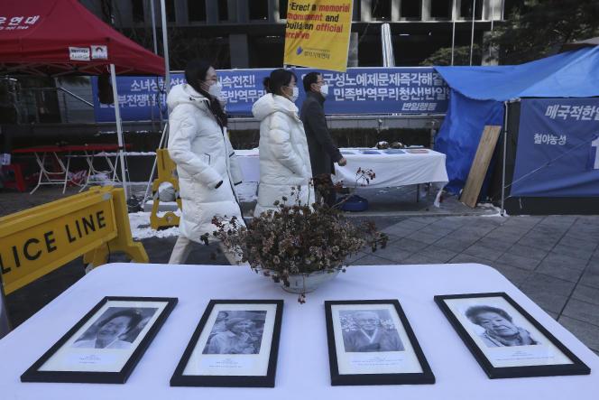 پرتره های کره جنوبی سابق
