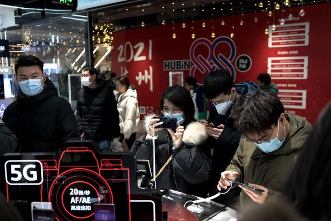 Dans un centre commercial du district de Shangcheng, à Hangzhou, le 9 janvier.