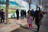 A Pékin, le 21 janvier.