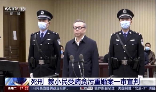 Lai Xiaomin, patron de la société de gestion d'actifs Huarong, lors de son procès, le 11 août 2020.