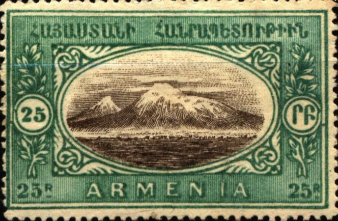 Un des premiers timbres d'Arménie (1920).