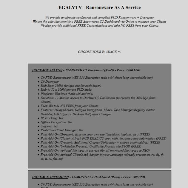 Le site du logiciel Egalyty.