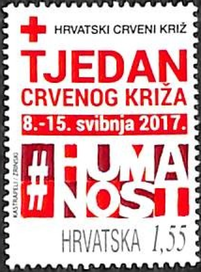 Timbre croate de bienfaisance (2017).