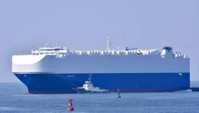 MV Helios-Ray, en una foto de archivo del 14 de agosto de 2020.