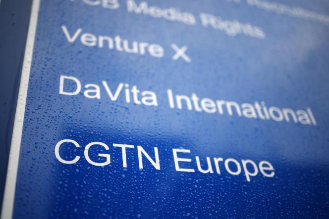A l'entrée du bâtiment où se trouvent les bureaux de la chaîne chinoise CGTN, à Londres, le 4 février.
