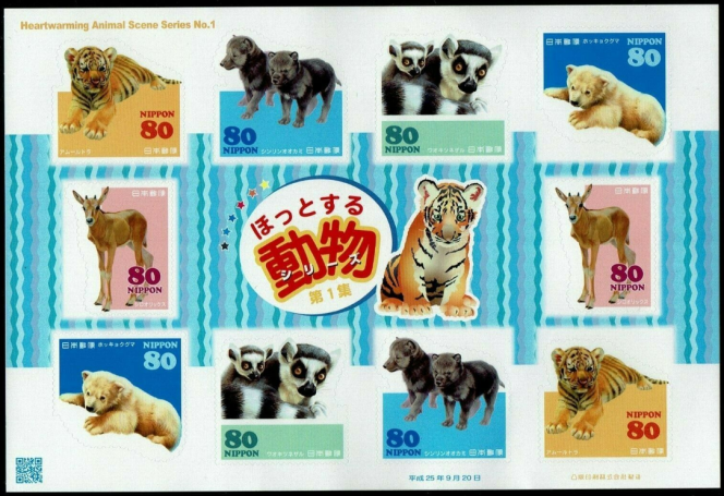 Bloc-feuillet de dix timbres paru en 2013au Japon représentant des animaux menacés d'extinction.