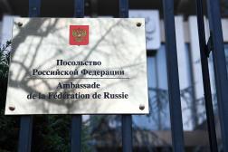 L'entrée de l'ambassade de la Fédération de Russie, à Paris, photographiée en 2017.